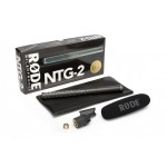 NTG-2 box